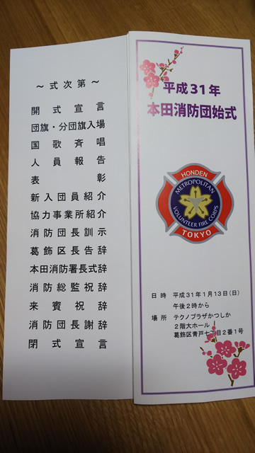 p190113